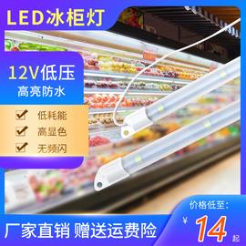 防水LED硬灯条灯管超亮12V保鲜点菜柜冰柜灯冰箱展柜照明节能灯带图片