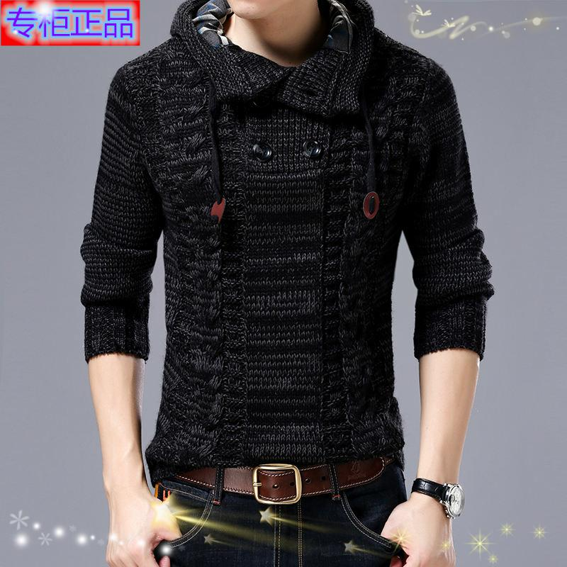 Top grade brand high collar sweater hooded Korean version slim fitting Pullover mens coat Winter Youth knitwear with plush for men