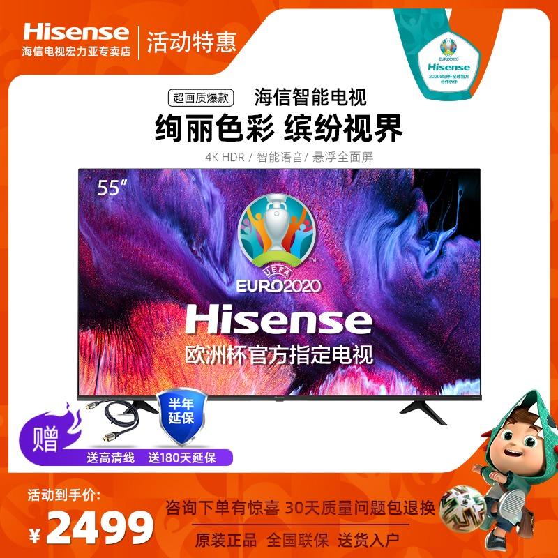 Hisense 55e3f 55 inch 4K intelligent full screen LCD TV intelligent WiFi network HD flat 50