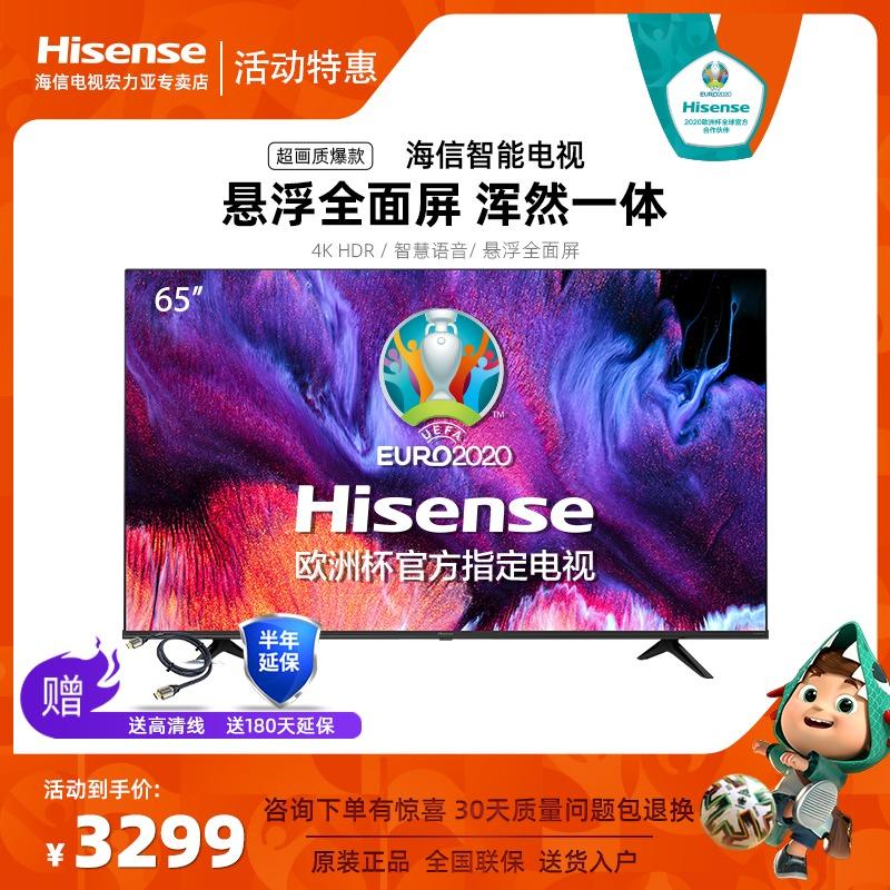Hisense 65e3f 65 inch 4K intelligent full screen LCD TV intelligent WiFi network HD panel 60