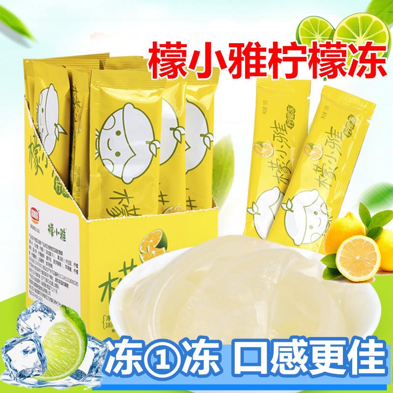 喜相逢檬小雅柠檬冻冻糖500g装果冻布丁软糖休闲小吃儿童酸甜包邮