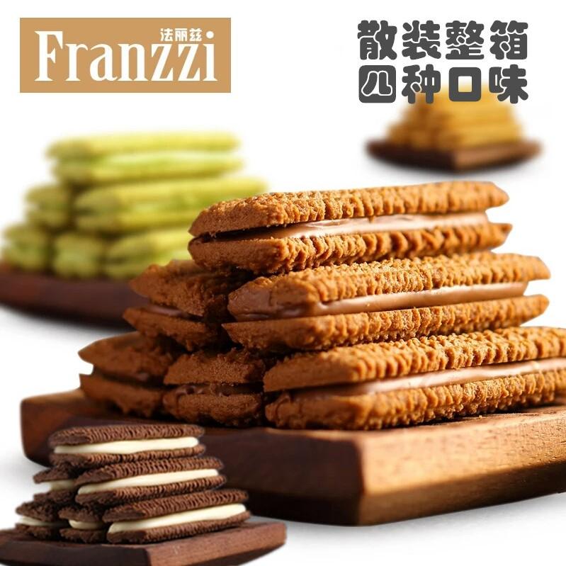 夹心曲奇饼干散装整箱500g网红抹茶巧克力酸奶夹心饼干休闲零食