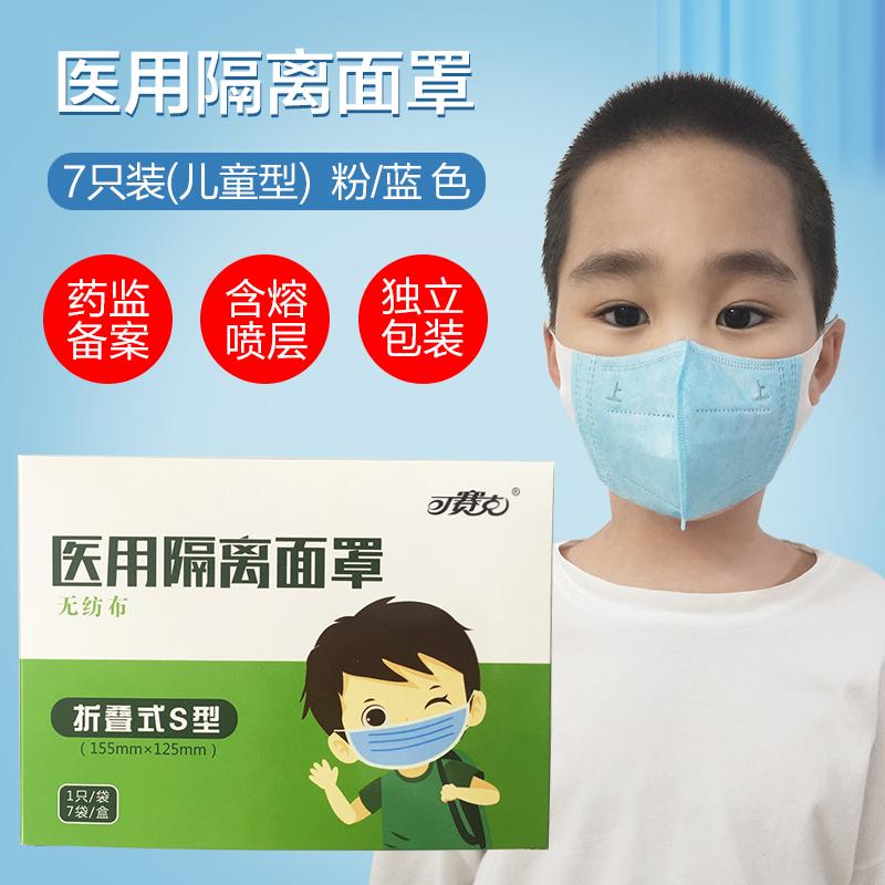 セク使い捨て医療用隔壁マスク夏の通気性薄タイプの男女子供用マスクは独立して包装できます。