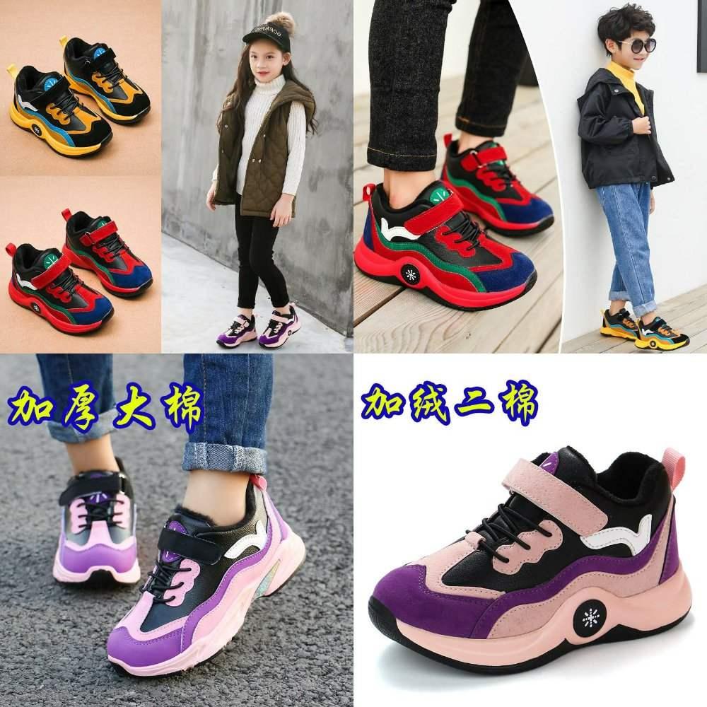 迪卡侬女童加厚加绒儿童鞋运动鞋