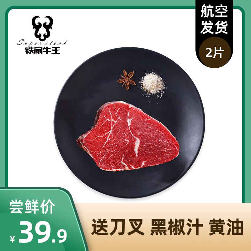 谷饲原肉整切腌制西冷300g进口牛排热销47件有赠品