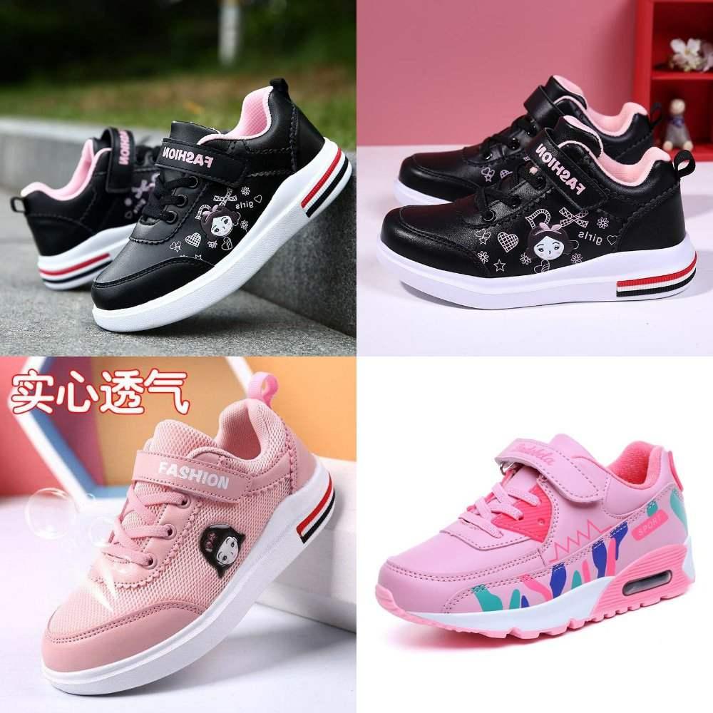 迪卡侬女童鞋子2019新款秋运动鞋