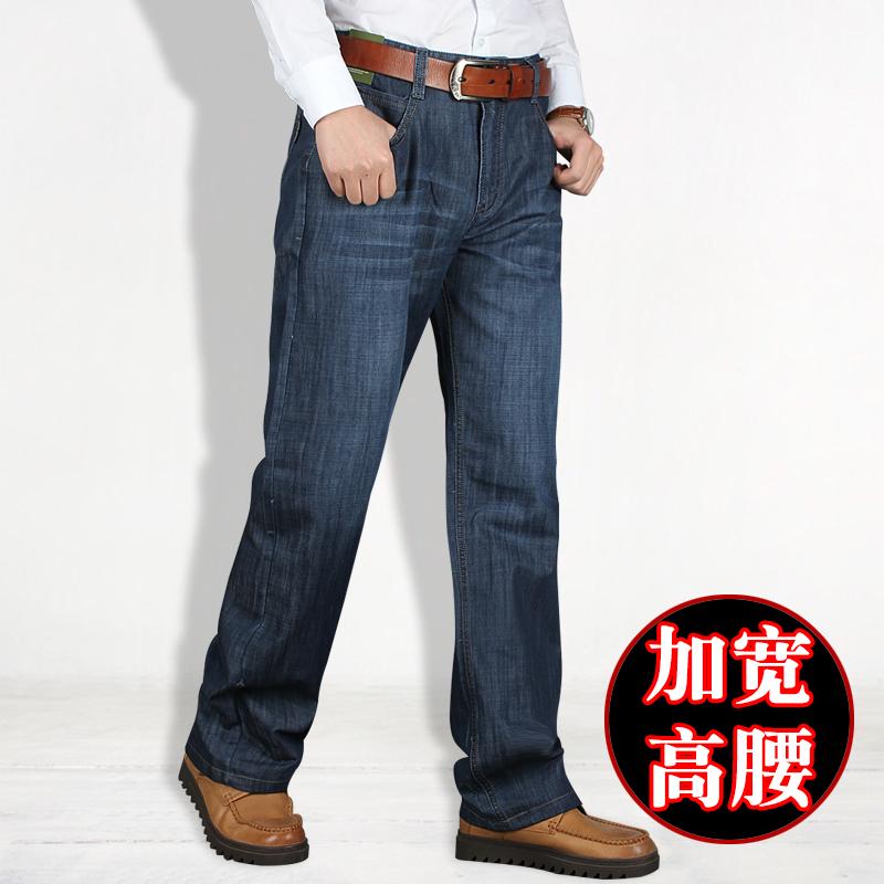 加绒牛仔裤男商务肥佬宽松直筒冬季加厚大码中老年爸爸款阔腿裤子