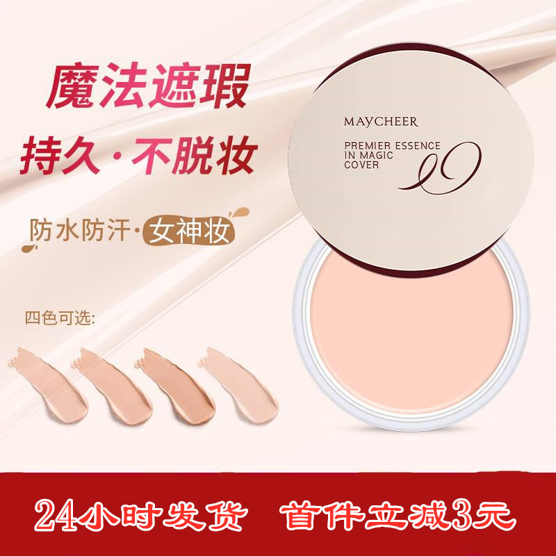 Li Jiaqi recommends the genuine brand to cover the tattoo of the spotted facial makeup artist.