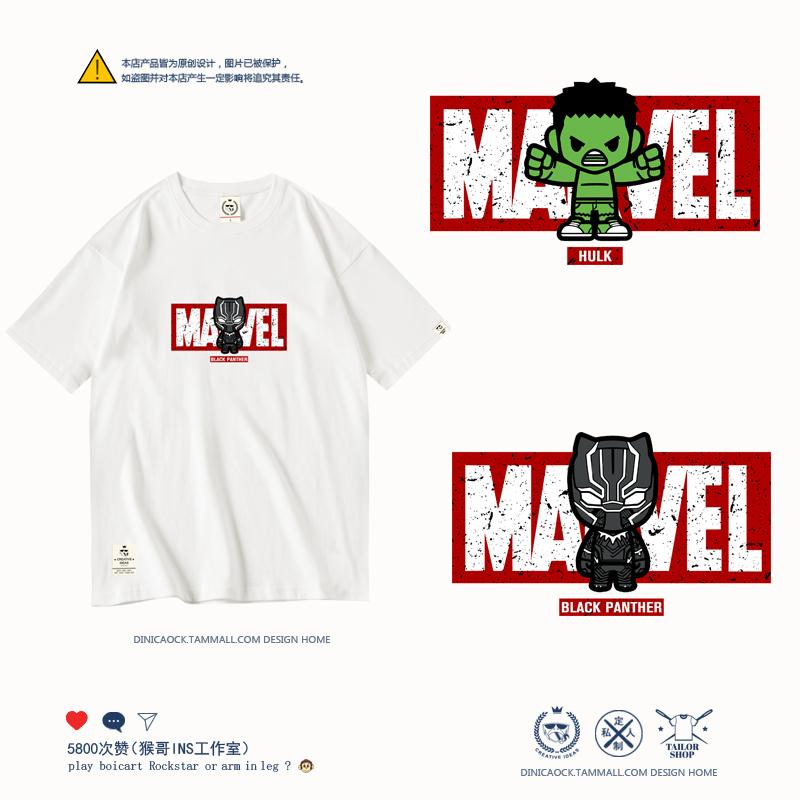 漫威联名marvel短袖t恤男乐高超级英雄黑豹同款10十周年纪念体恤