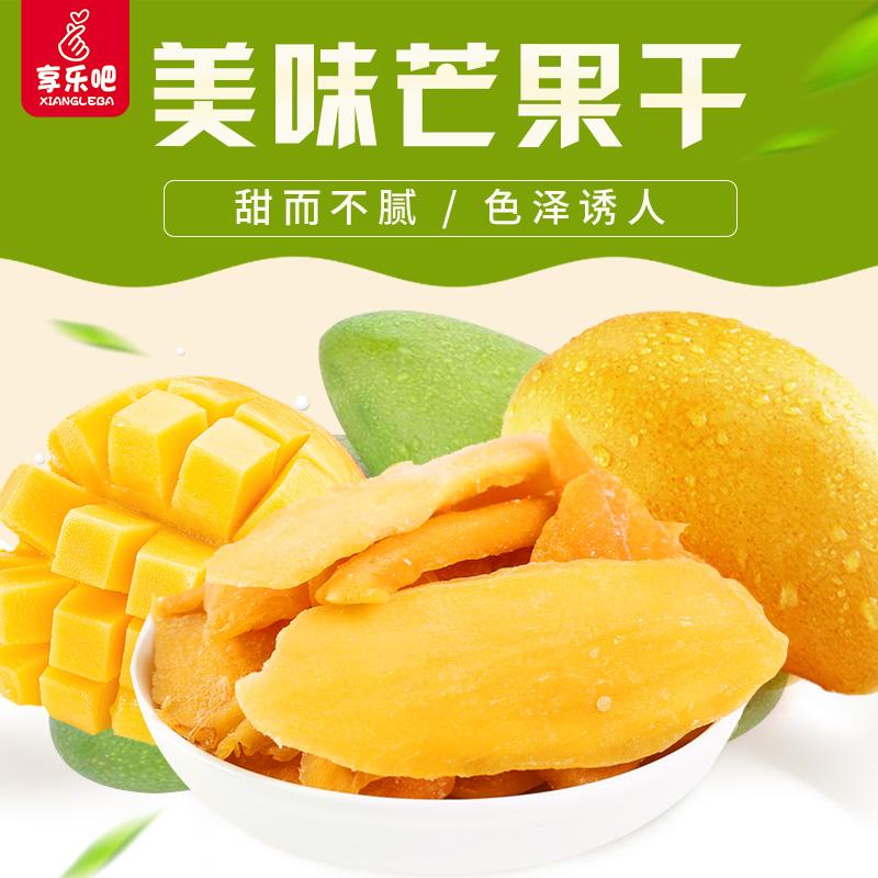 楽しもうぜマンゴーの干し蜜漬けネットの赤い果物の乾物の間食の混合の好みの270 gマンゴーの切れのレジャーな間食の軽食