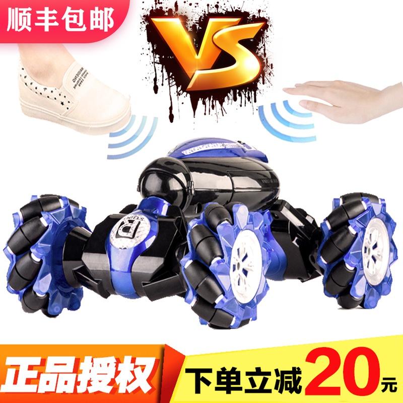 Радиоуправляемые игрушки Артикул 616796805967