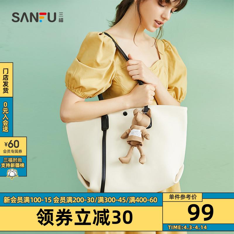 4325032021三福女包夏季斜挎包女小熊挂饰包包大容量妈妈包单肩包