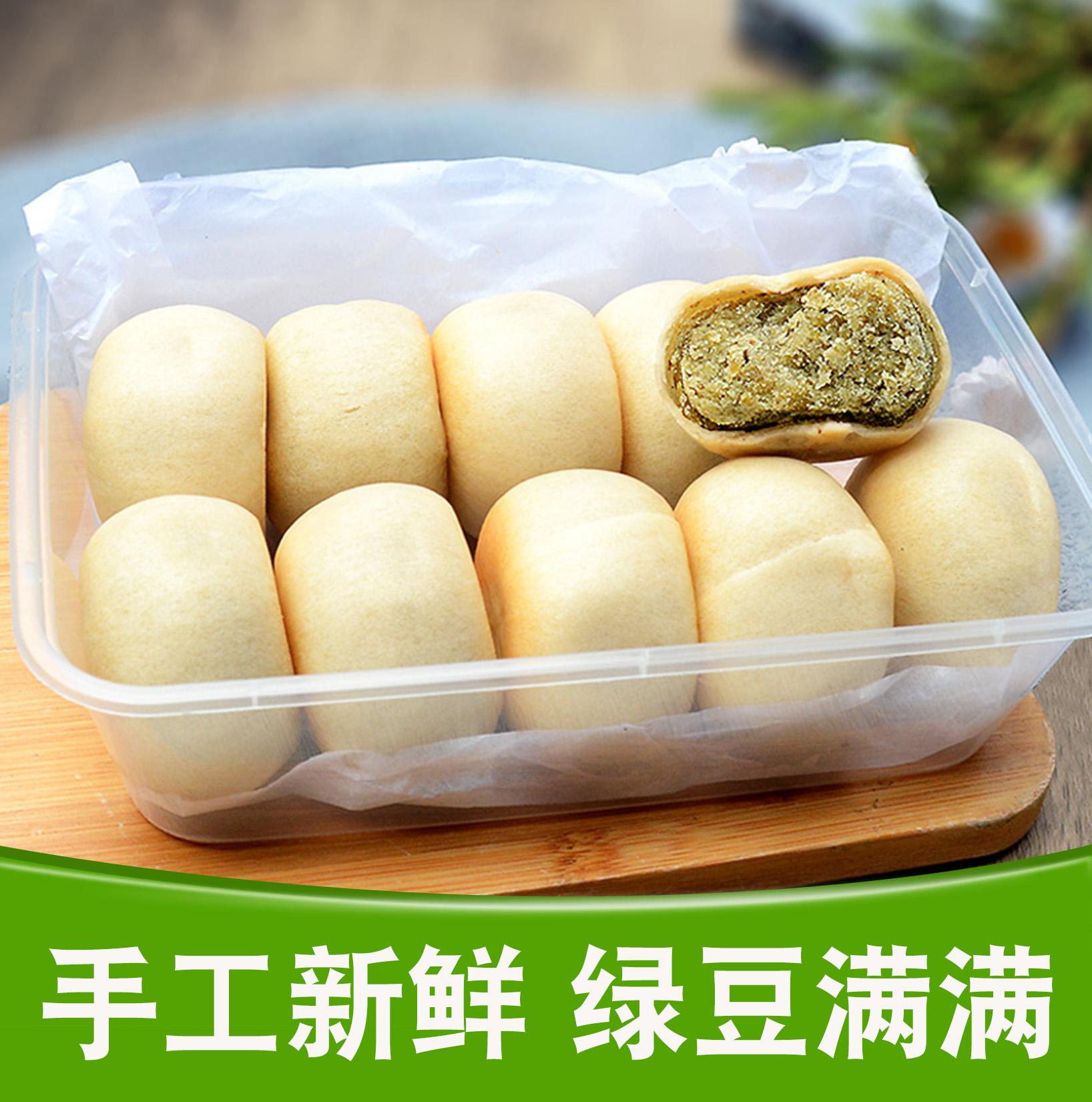 福建特产闽南泉州手工传统正宗绿豆酥冰皮绿豆饼糕点心老式小零食