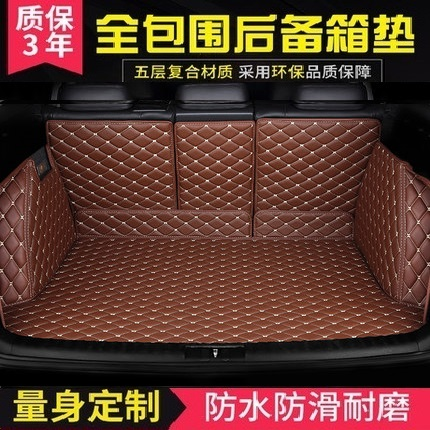 18, 19, 2018 and 2019 sway SWM G01 all around the rear compartment cover and trunk cushion