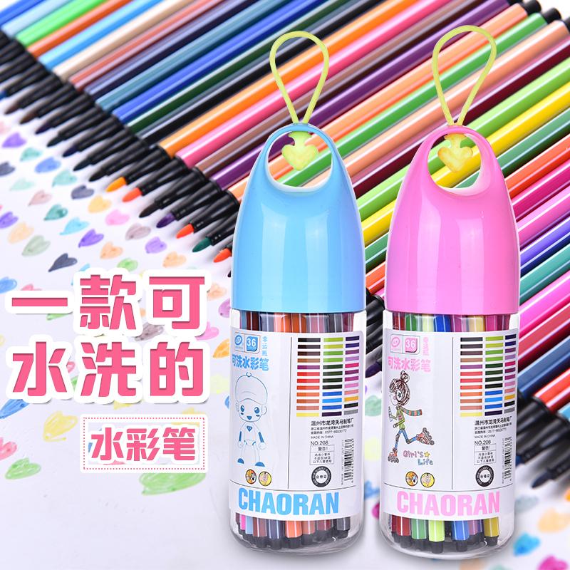 幼儿园开学礼品小学生水彩笔套装无毒12色24色36色儿童绘画笔批发