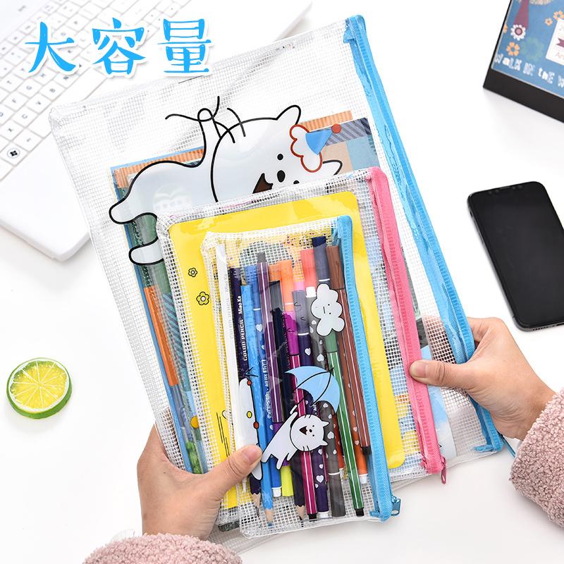透明文件袋卡通网格试卷袋资料收纳袋拉链塑料学生考试文具袋笔袋