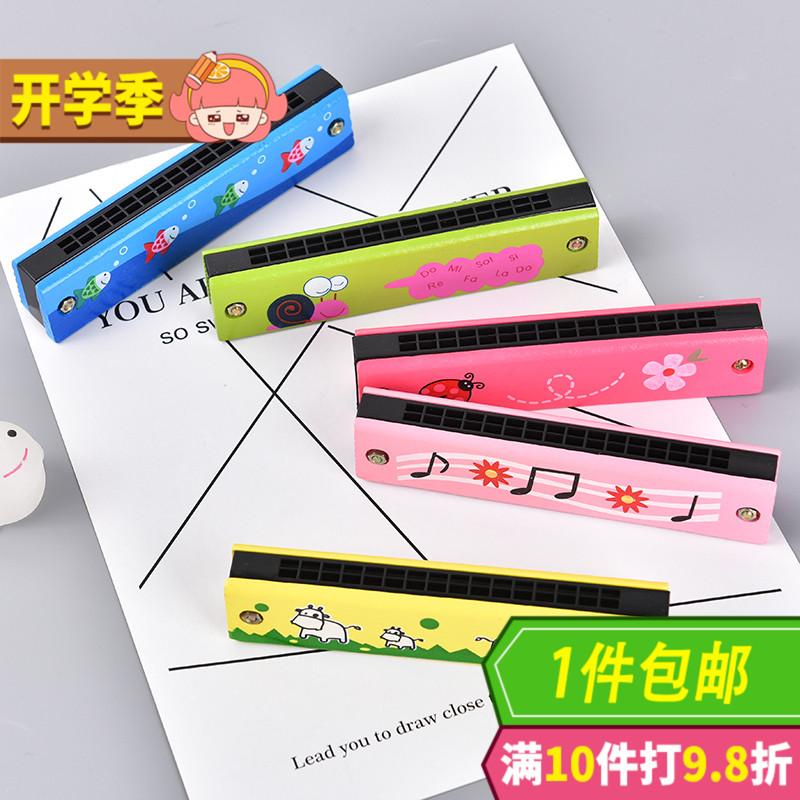 口琴儿童木质口琴初学者学生幼儿用乐器小玩具迷你口哨口风琴