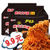 韩式火鸡面超辣变态辣 很辣的面炸酱面拌酱面食速食免煮特辣干拌