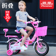 Phoenix Children's Bicycle Female Bicycle 2-3-5-6-7-10 Year-old Girl's Bicycle Princess Girl's Folding Car