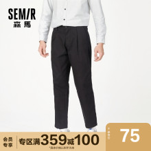 Semir casual pants men's autumn new nine-point casual pants thin black feet pants Korean pleated business trousers