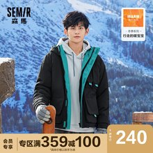 Semir winter padded jacket men's 2020 new thick padded jacket men's trendy overalls Korean color matching padded jacket