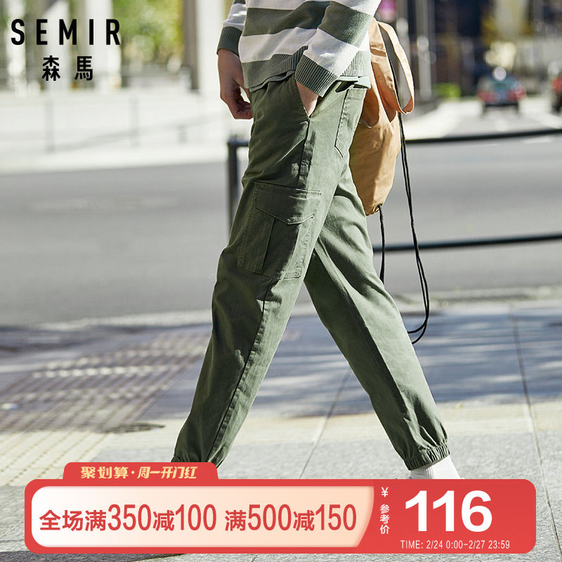 Senma overalls men's spring fashion brand Leggings men's pants Korean casual pants loose straight leg pants