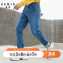 Semir black jeans, men's fashion brand loose autumn new straight pants, juvenile elastic comfortable trousers.