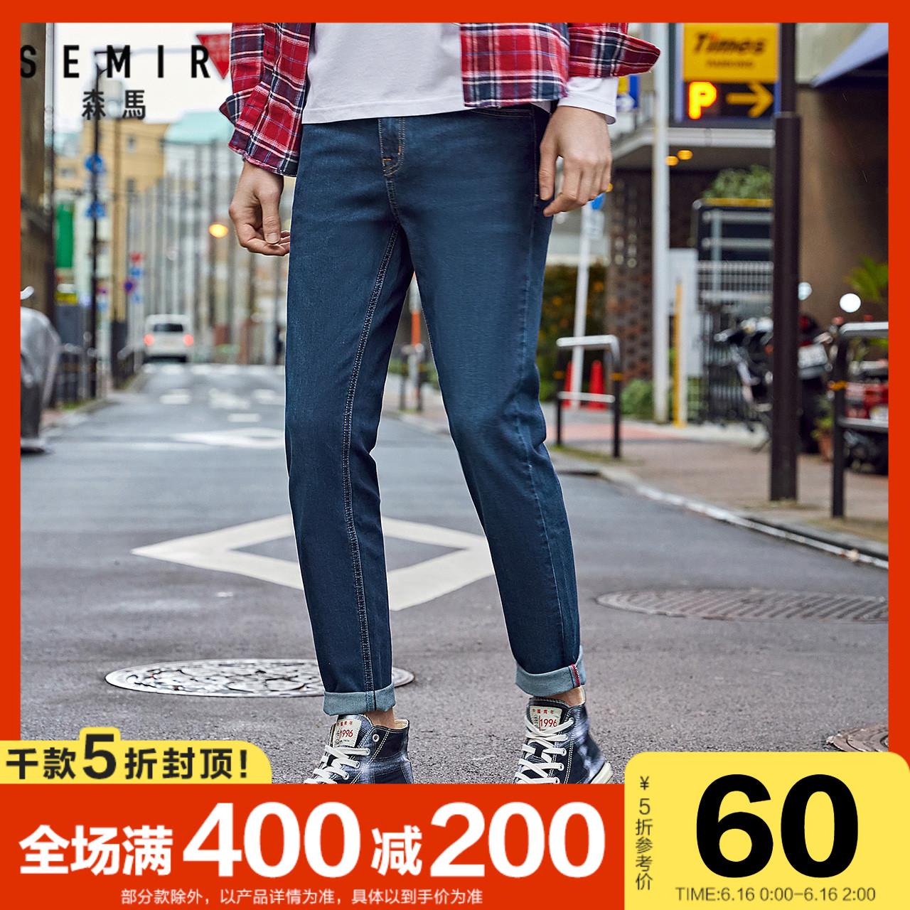 森马牛仔裤男修身小脚男士韩版潮流裤子春季新款黑色男生牛仔长裤