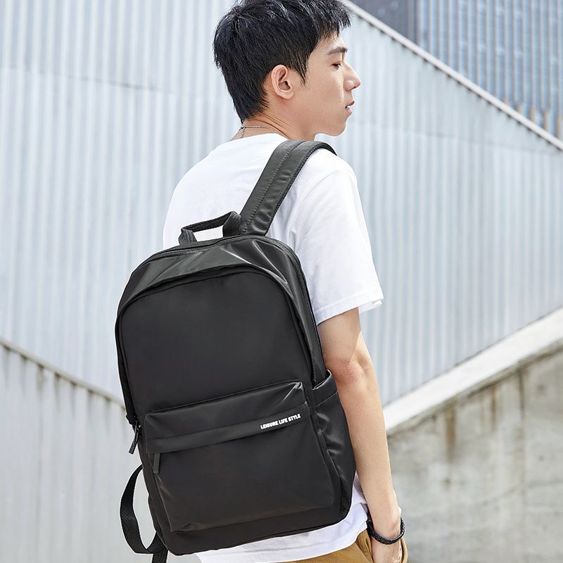 Sen Ma shoulder bag male new big capacity business casual men travel computer backpack trend school bag college students