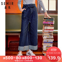Sen. Cowboy Wide-legged pants 2018 Fall new butterfly knot retro loose trousers Fashion Korean edition
