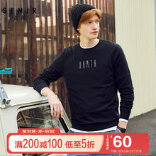 Senma knitwear men's sweater spring base coat men's new round neck thin clothes trend embroidery in 2020