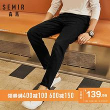 Black jeans, men's straight, slim, new Korean version, casual pants, students' trousers, spring and autumn trend.