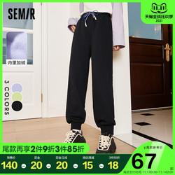 [预售]森马运动裤女加绒卫裤冬季新款宽松显瘦黑色百搭甜酷风裤子