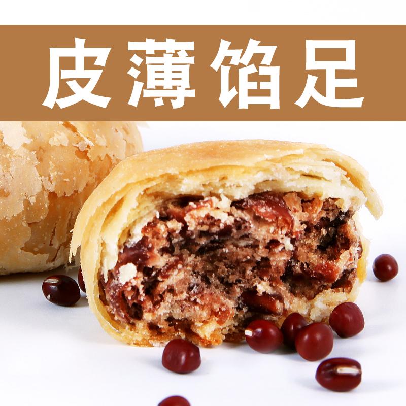 梅客儿少糖红豆饼手工酥皮绿豆糕老式点心小吃下午茶500克10枚