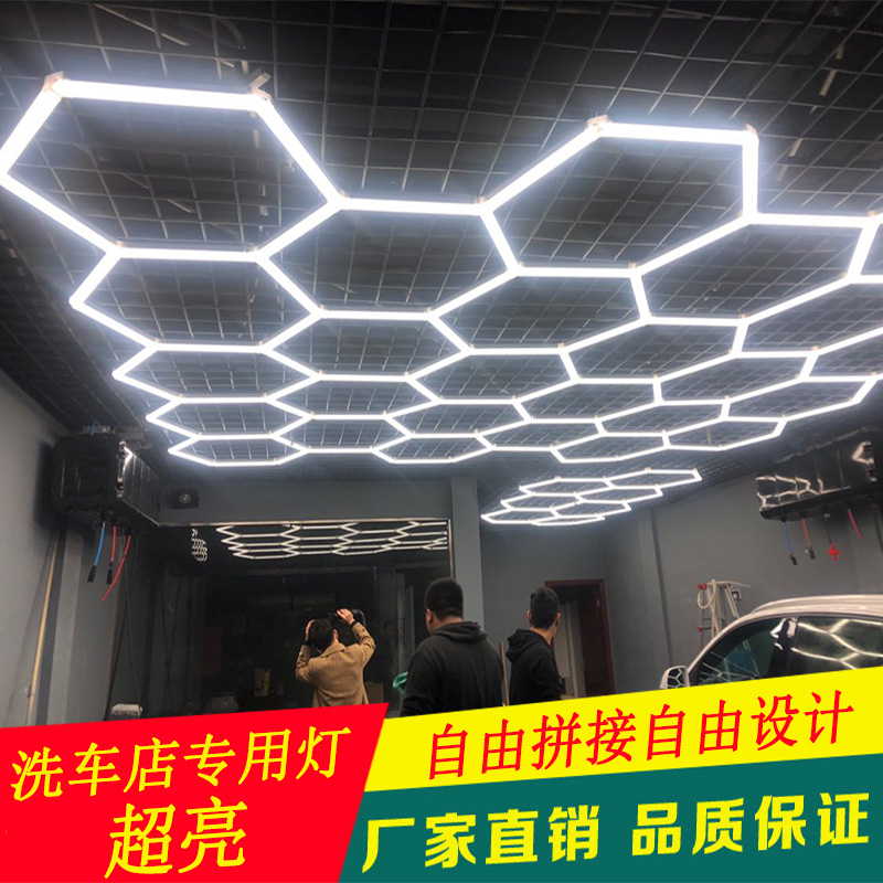 洗车店汽车美容工位灯洗车房专用灯九宫格led吊顶灯贴膜龙门灯