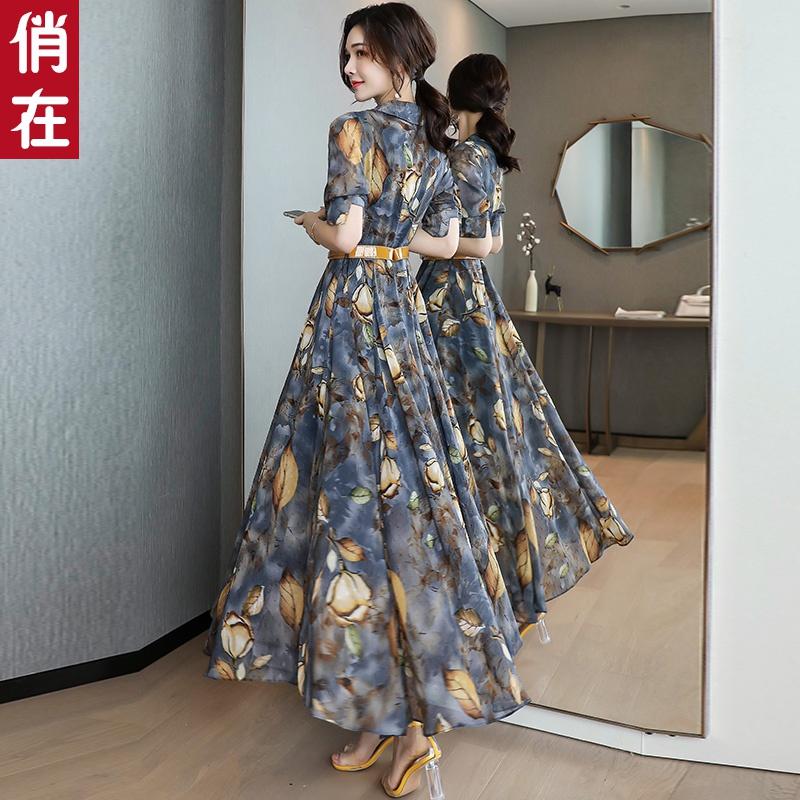 雪纺连衣裙女夏款2020年新款女装修身显瘦衬衫裙法式长款大摆长裙
