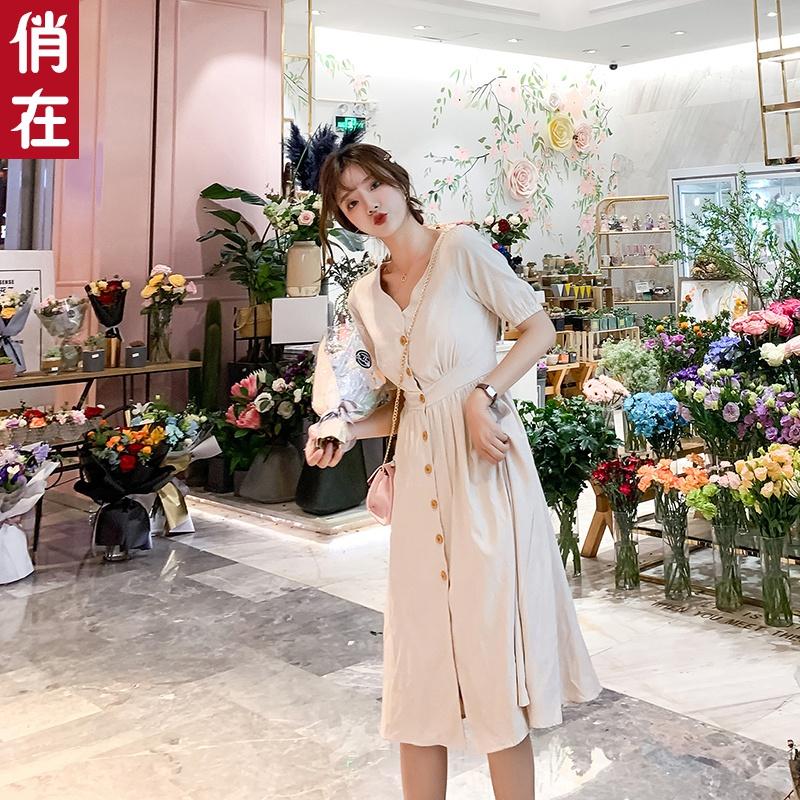 法式V领修身雪纺连衣裙女夏2020新款韩版收腰显瘦气质衬衫长裙潮