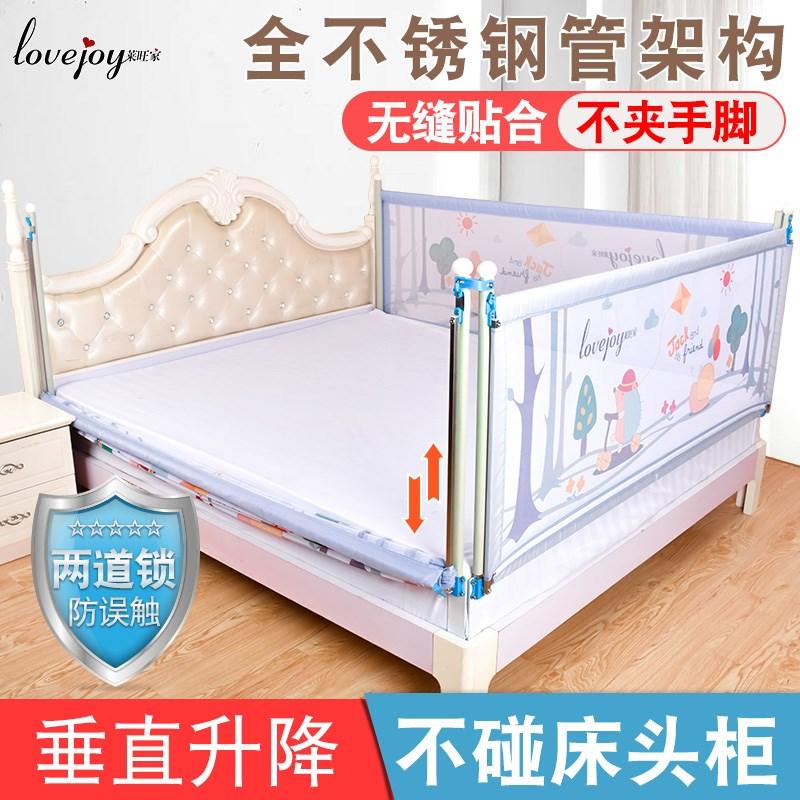 莱旺家加高婴儿床边围栏床边挡板