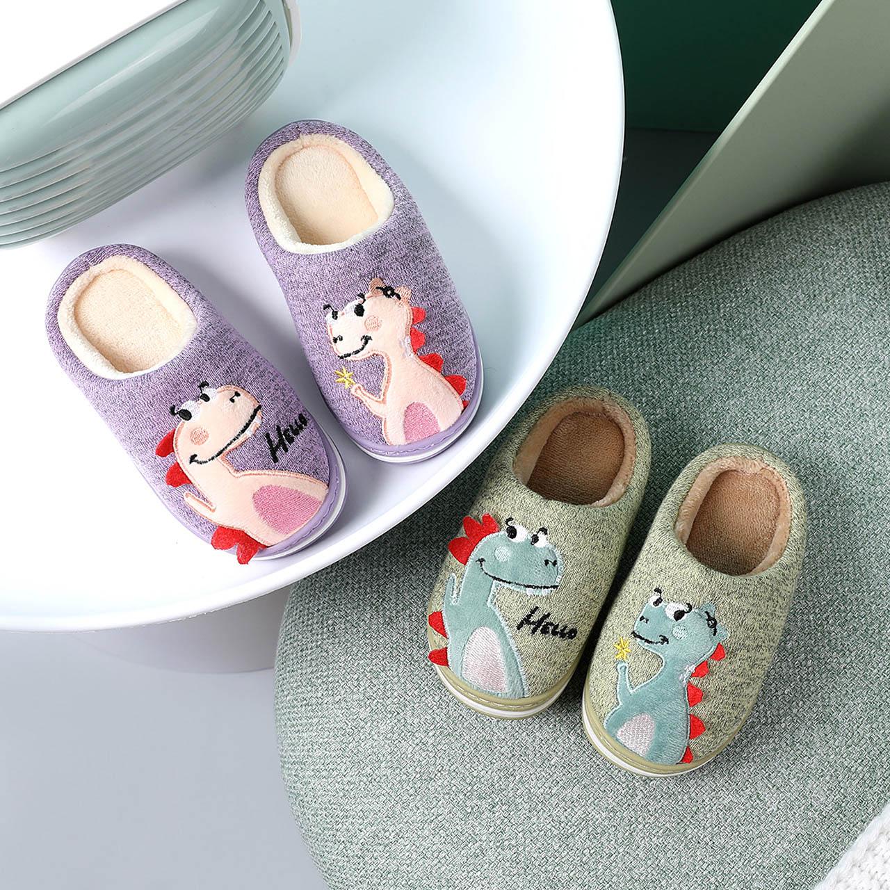 儿童棉拖鞋男童居家可爱恐龙室内小孩防滑女童秋冬季保暖宝宝拖鞋