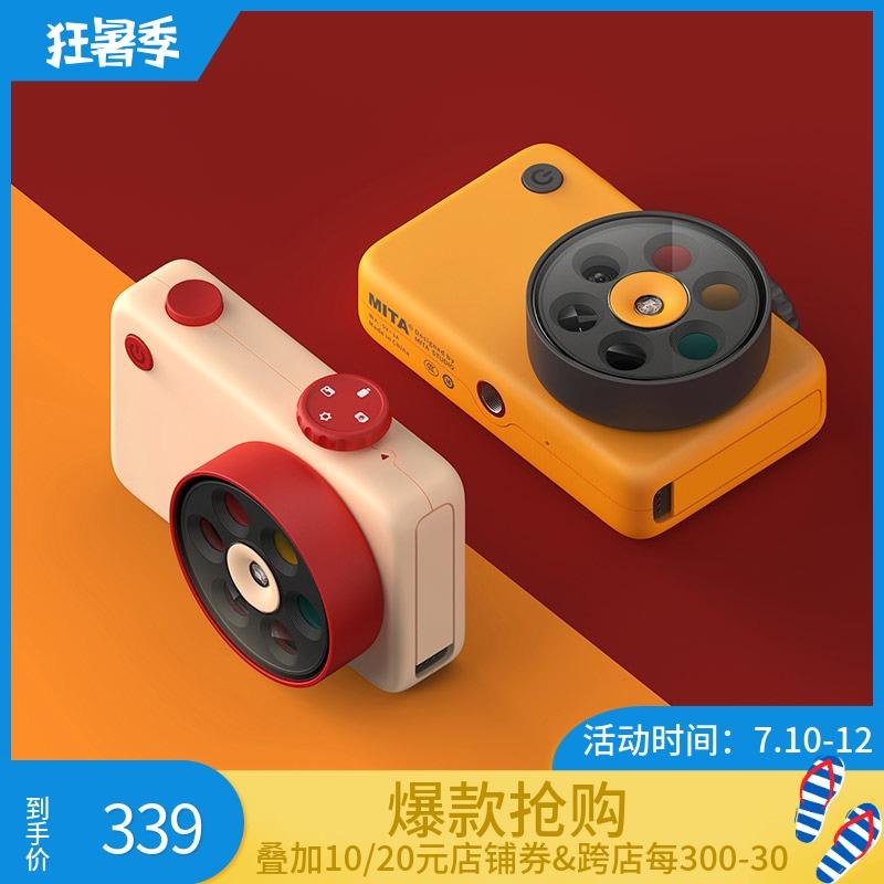 MITA小糖口袋相機可拍照兒童小型便攜數碼照相機玩具新年生日禮物