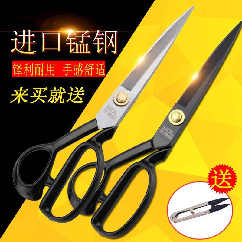 专业裁缝剪刀家用缝纫剪刀裁衣服装剪裁布剪布大剪刀可调式剪子