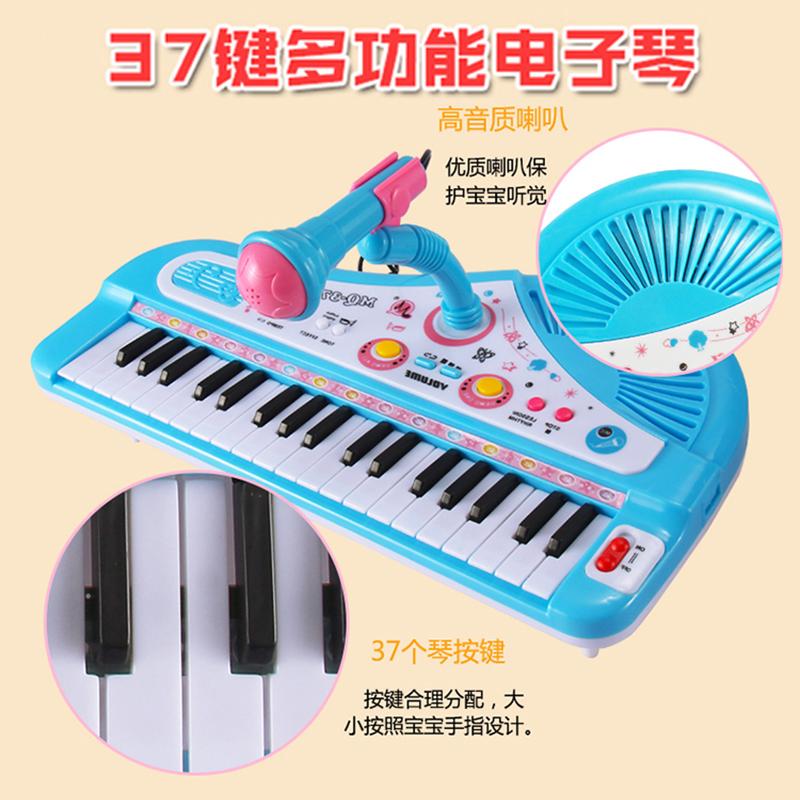 限9999张券入门钢琴幼童音乐玩具婴幼儿电子琴插电便携式家用键盘弹琴01小型