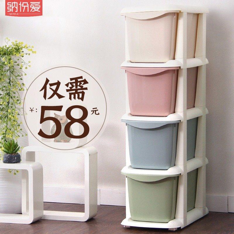 21面宽简易家用多层塑料夹缝抽屉式收纳柜置物架厨房浴室整理储物