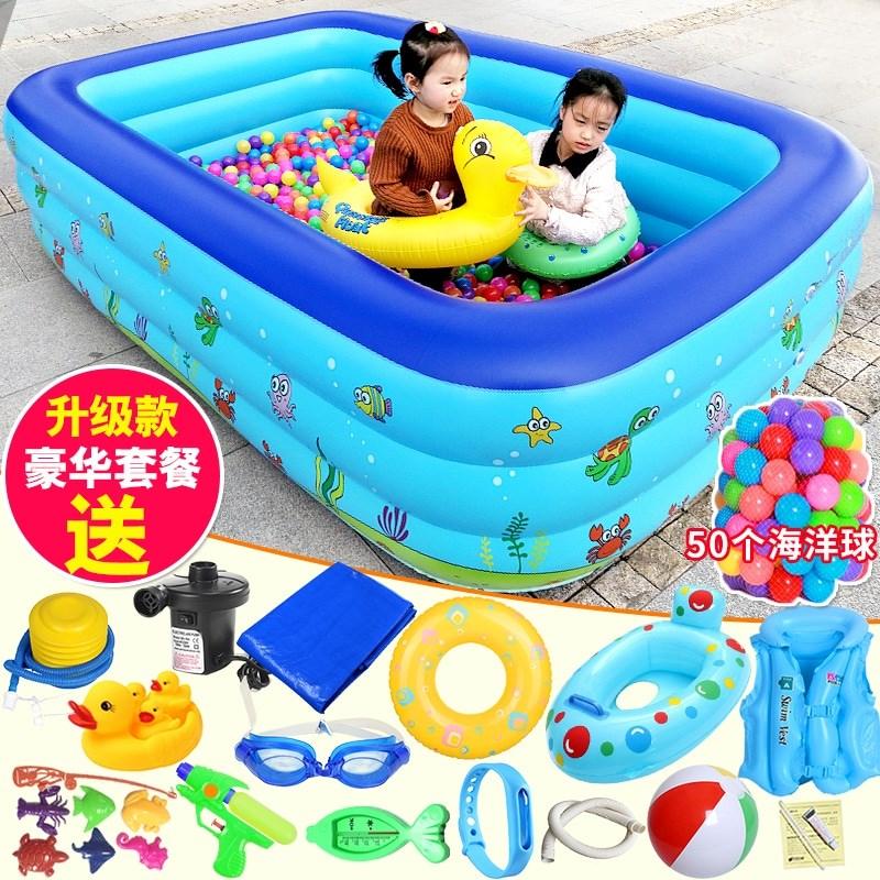 盈泰�和�游泳池充�饧雍癯�大�家庭用����海洋球池��撼扇擞境�