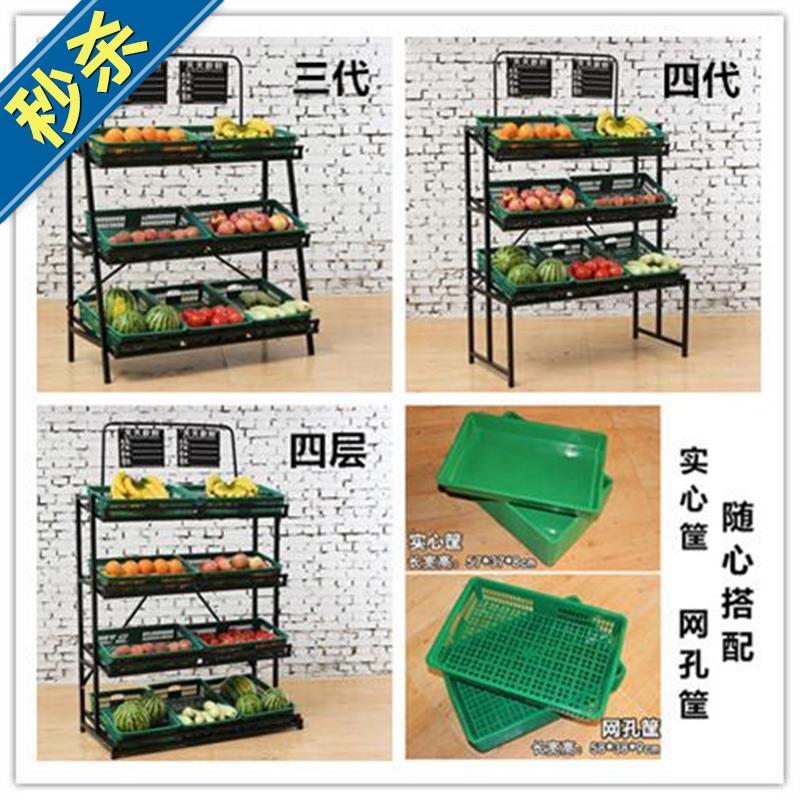 超市水果货架展示架多功能水果架子蔬44菜架子果蔬架钢木便利店木