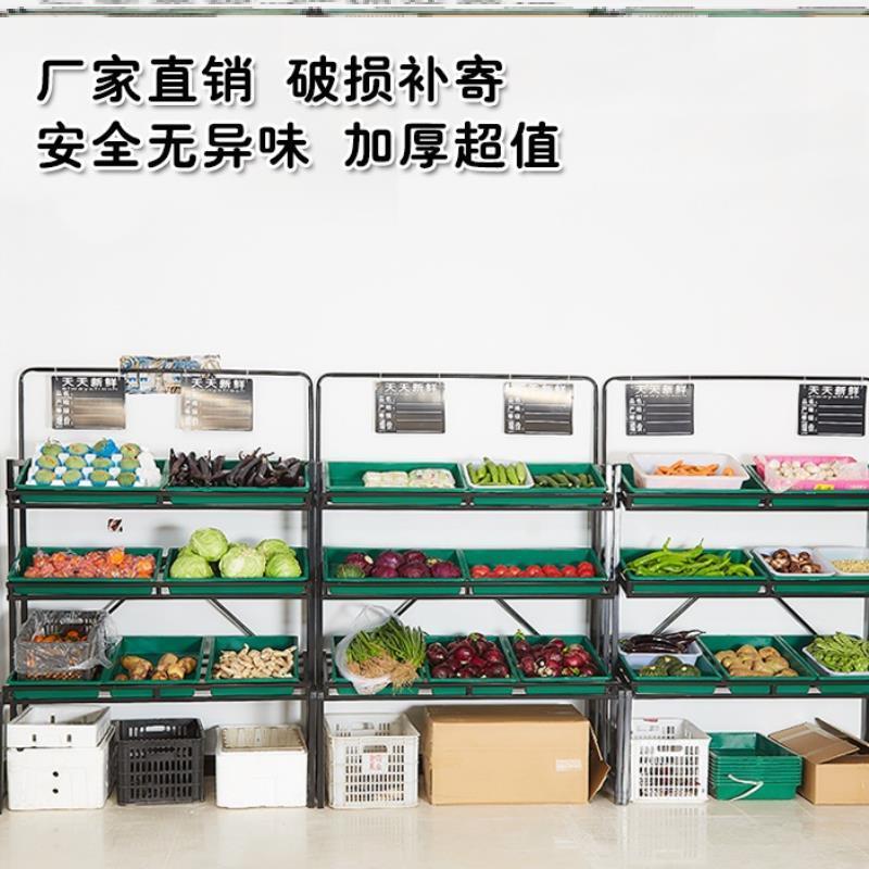 。实用的展柜简易超市菜架子厨房结实的多层架收纳架组装水果架子
