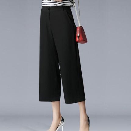 2019夏季阔腿裤女秋季九分裤冰丝雪纺大码高腰七分裤休闲裤直筒裤