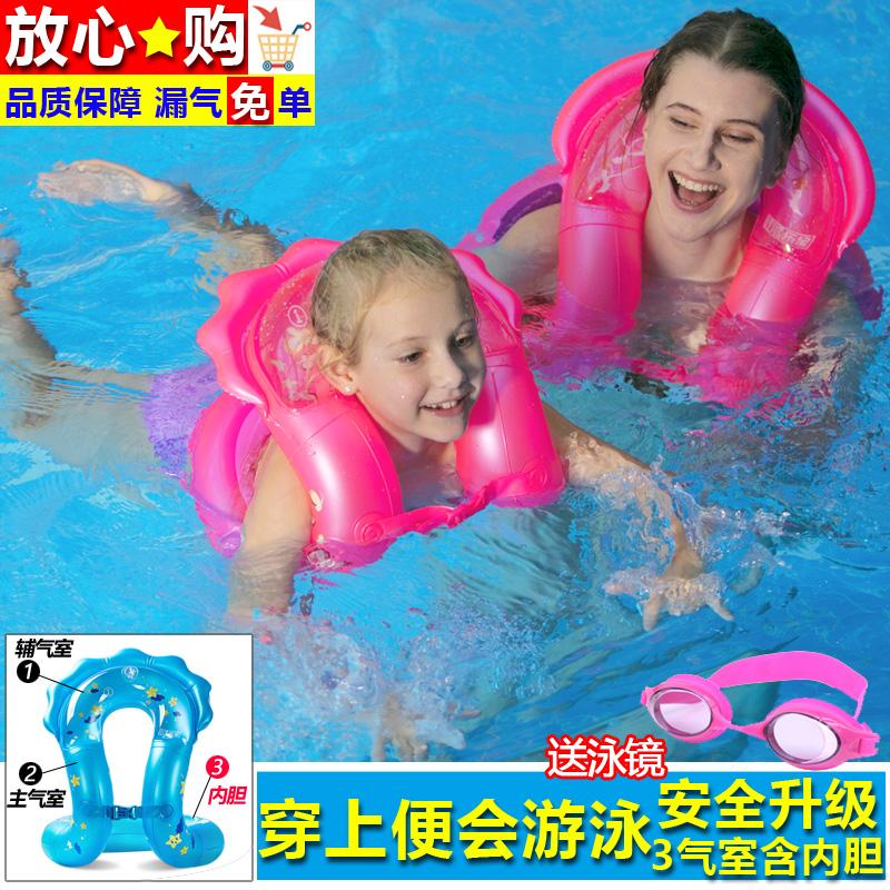 游泳圈儿童成人腋下圈3-6-10岁小孩加厚救生圈女初学者学游泳装备