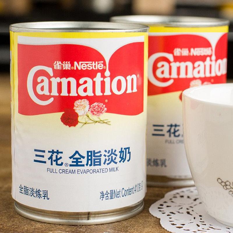 5罐包邮雀巢三花全脂淡奶淡炼乳奶茶咖啡奶茶常用伴侣410g原料