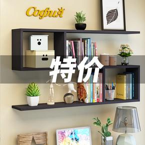 墙上置物架免打孔创意书架木板隔板客厅沙发装饰壁柜墙面壁挂架子